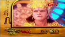 Jai Jai Jai Bajarangbali 26th February 2013 Video Watch Online pt2