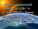Sheikh Khalid Al-Jalil - (Phonétique) Sourate 40   Ghafir (Le Pardonneur) Versets 23 à 33;coran; 9oraan karim; meilleures recitations coran
