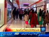business fraternity won't pay their taxes in Punjab SIndh Balochistan KPK