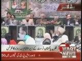 Waqtnews Headlines 03:00 PM 27 February  2013