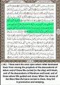 Chapter Maryam (Mary) - Abdul Rahman Al Sudais - English Translation