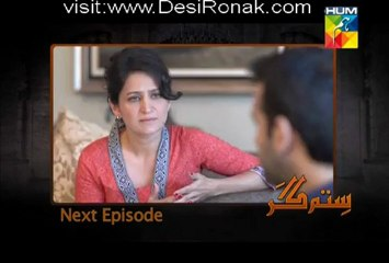 Sitamgar Episode 19 - February 28, 2013 - Part 4