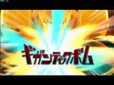 inazuma eleven extrême strickers 2013 (match amical 3)