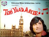 Teri yaad Aai by MAHESH GADHVI -- Dedicated to My Father & Others Late Relatives