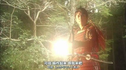 信長的主廚 第8集 Nobunaga no Chef Ep8