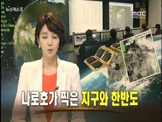 MBC News Desk, March 3, 2013