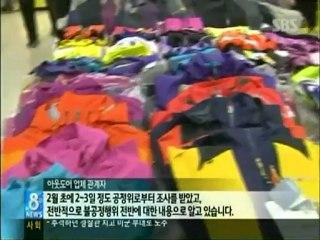 SBS News 8, March 3, 2013