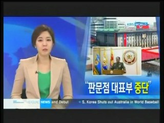 KBS News 9, March 5, 2013