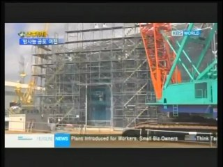KBS News 9, March 6, 2013