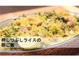 押しつぶしライスの朝ごはん Cooked Rice Flakes- An Indian Breakfast