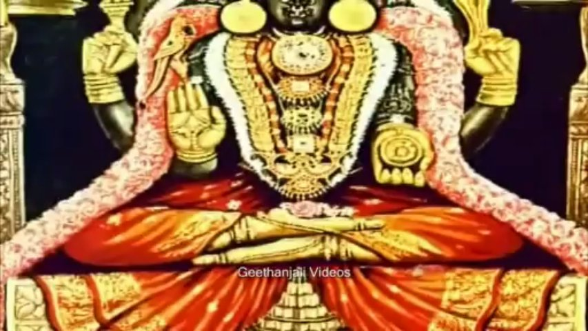 Vasthu Shanthi — Punyahavachana Varuna — Sanskrit