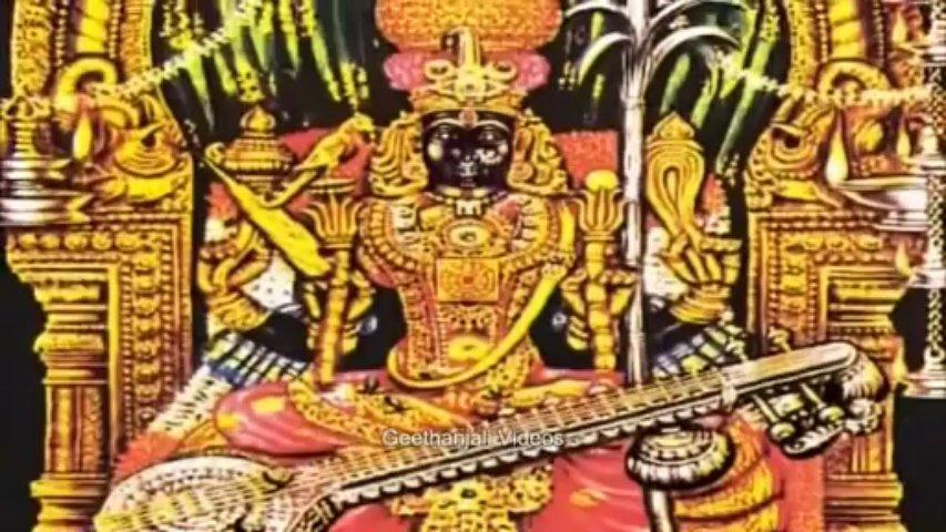 Vasthu Shanthi — Upachara Pooja — Sanskrit