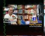 Οχι της κυβέρνησης για τα φάρμακα από τα σούπερ μάρκετ