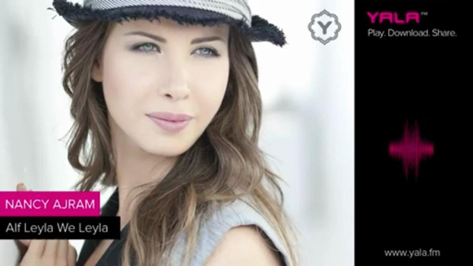 MP3 TÉLÉCHARGER 2013 ABDELWAHAB SHERINE