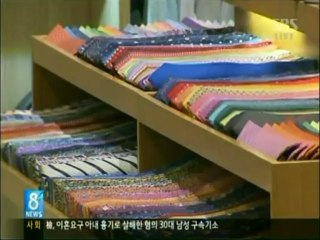 SBS News 8, March 8, 2013