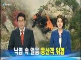 MBC News Desk, March 8, 2013