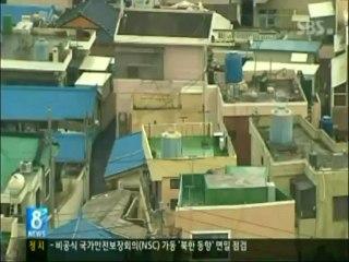 SBS News 8, March 9, 2013