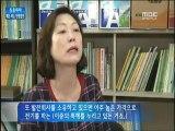 MBC News Desk, March 10, 2013