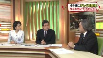 新映像 東電テレビ会議 4号機「爆発写真」