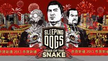 CGR Trailers - SLEEPING DOGS Year of the Snake Trailer (UK)