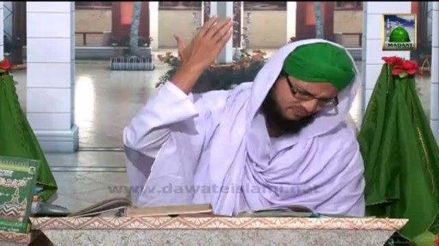 Istighasa - Aghisni Ya Rasool Allah Aghisni Ya Habib Allah - Adnan Sheikh