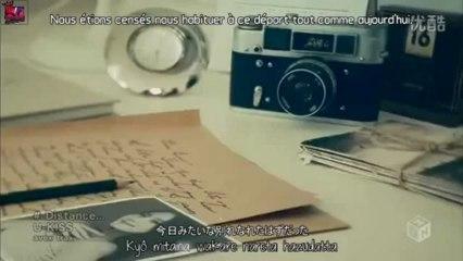 [KIF] UKISS - distance (full version)