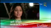 Aradhya and Madhav coming closer in Dil Ki Nazar Se