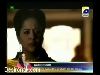 Virassat - Episode 1 - March 15, 2013 - Part 4