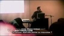 """LA PAROLE DIVINE - """" PROLOGUE 2 """"    EPISODE 03 - 2EME  PARTIE/ 4 - NOUMAN ALI KHAN"""