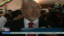 El Salvador rinde honores a Hugo Chávez