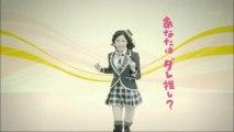 NHK BS あなたはダレ推し? 私はBS押し! AKB48 チームBS CM 5s 松井珠理奈