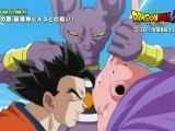 Dragon Ball Z : Battle of Gods - Extrait Fight [VO|HD1080p]