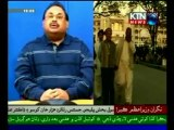 Altaf Hussain Expresses No-Confidence In Election Commission Of Pakistan