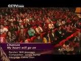 Nouvel an chinois Céline Dion chante en mandarin à la télévision chinoise CCTV français