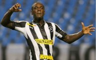 Le stupide carton rouge de Clarence Seedorf !