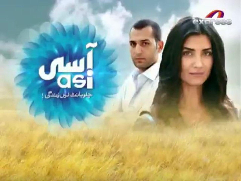 ASI EP 50 Urdu    HD