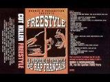 Cut Killer Freestyle(La 1ère K7 Freestyle de Rap Français)