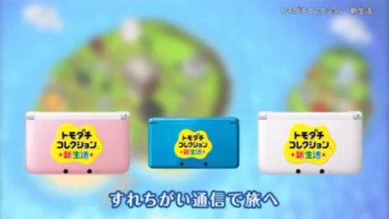 Tomodachi Collection - Trailer 03/13 de Tomodachi Life