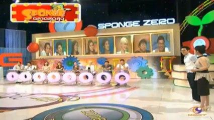 Sponge ฉลาดสุดๆ 28 มีนาคม 2556 @TMC