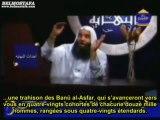 Les événements de la fin des temps - E02 Introduction - Cheikh Mohamed Hassan