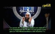 Les événements de la fin des temps - E05 Le convoi funébre - Cheikh Mohamed Hassan