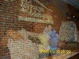 GAITA NOSTRA...Tema: SONANDO CAMION...Promocional 2011..Canta: LEUGIM CALZADILLA..Autor: WALTER ORTIZ..Arreglos: OMAR KEY..Nominado a Los PREMIOS PEPSI MIUSIC 2012...Caracas, Venezuela