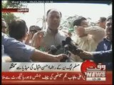 PML-N Leader Ahsan Iqbal,s Media Talk 30 March 2013