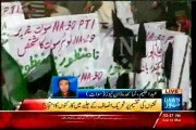 PTI worker protest for PTI election tickets NA-30 election 2013 in Swat Jalsa