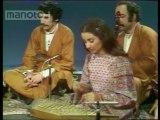 مجموعه کلاسیک های ایرانی - موسیقی سنتی