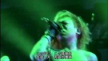 DIR EN GREY - 08.(Disk1) Merciless Cult 日中字幕