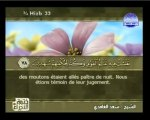 Islam - Sourate 21 - Al Anbiyâ - Les Prophètes - Le Coran complet en vidéo (arabe_français)