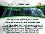 Invocation qui efface toutes tes péchés, et qui peut te faire entrer au Paradis