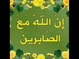 SURAH FATHIA ENGLISH SURAH NAAS URDU