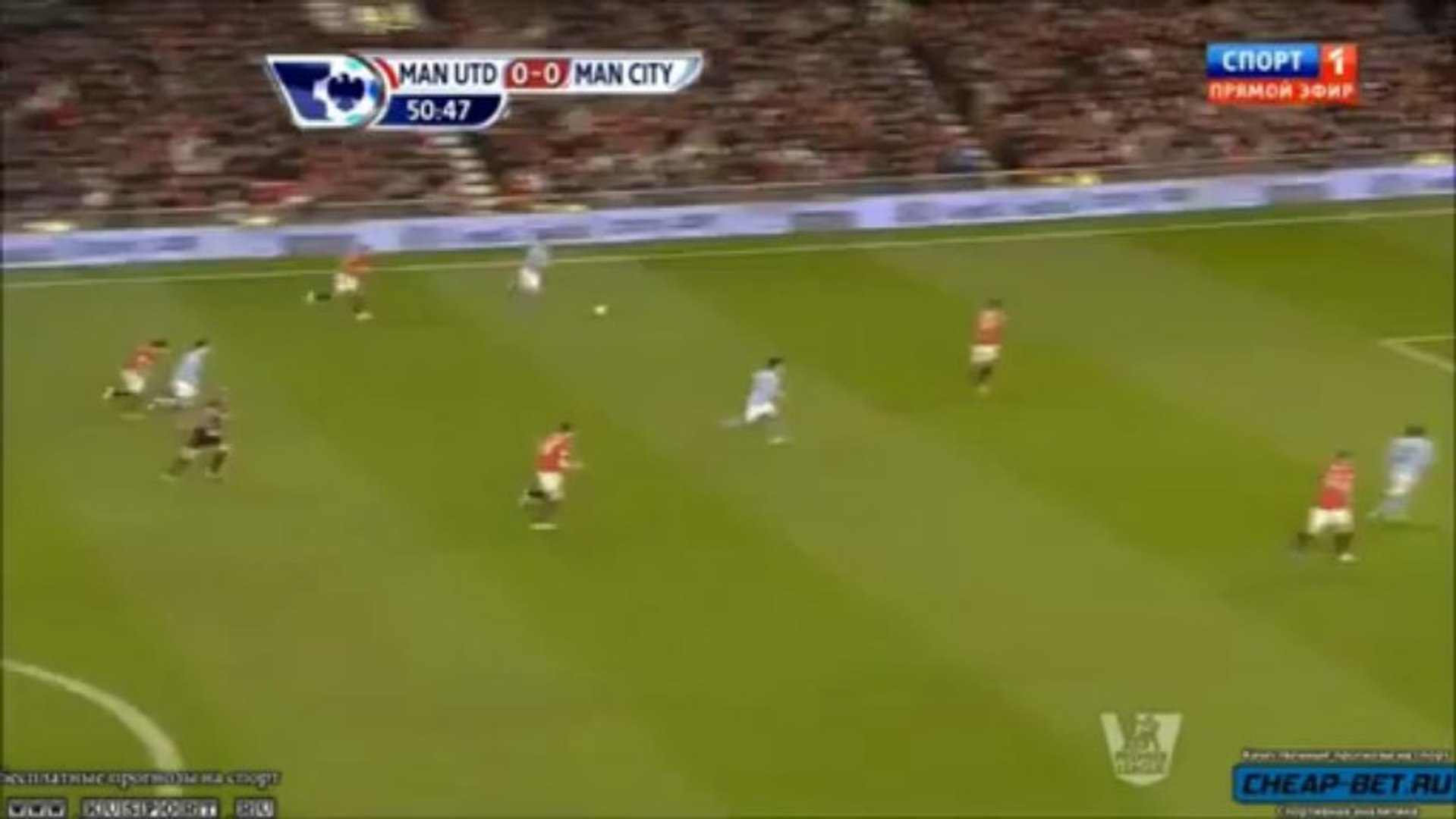 Manchester United 1-2 Manchester City - All Goals [08.04.2013]